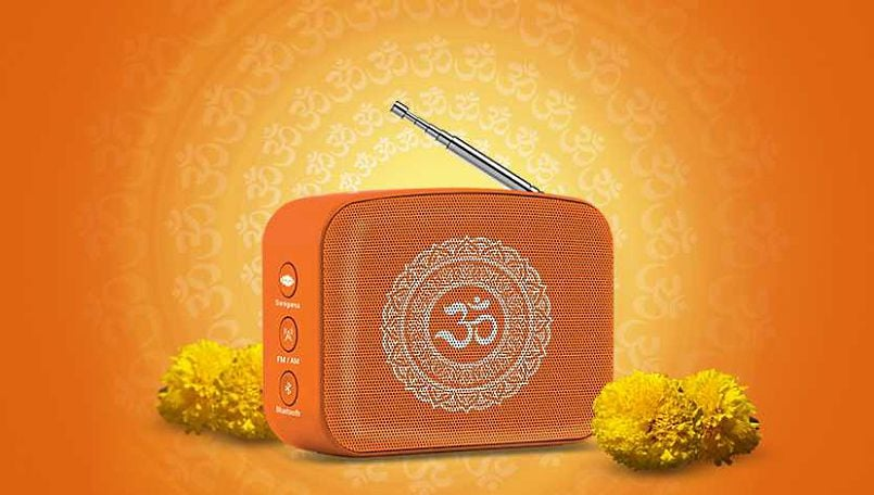 Saregama Carvaan Mini Bhakti digital player launched with 300 preloaded devotional songs