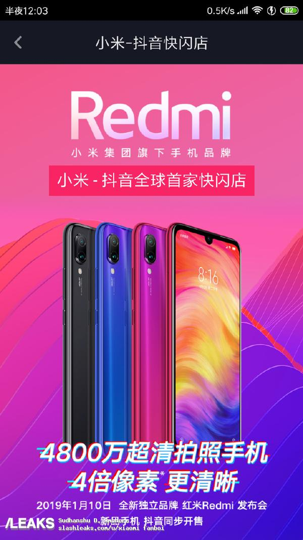 Xiaomi Redmi Note 7/Redmi Pro 2 set to launch today: Expected specifications and price