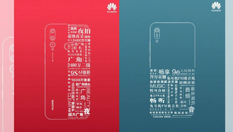 Huawei Enjoy 9S, Enjoy 9e and MediaPad M5 Youth Edition to debut on March 25: Report
