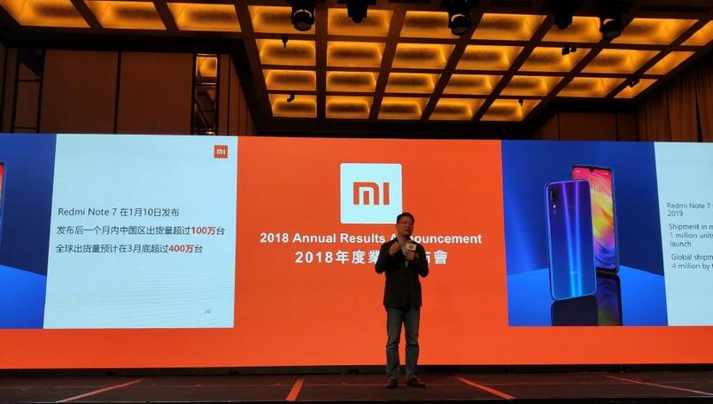 Xiaomi Redmi Note 7: The company is hoping to sell 4 million devices by March end
