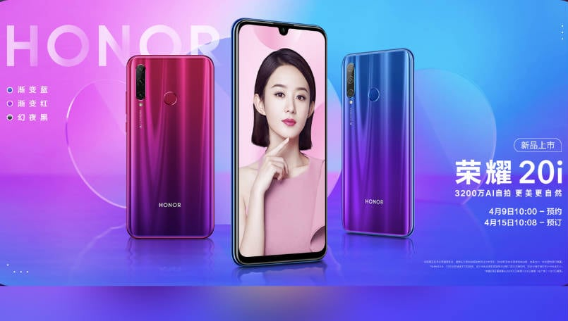 Honor 20i official images with triple rear cameras leaked ahead of April 17 launch