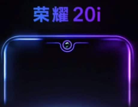 How to watch Honor 20i launch live stream