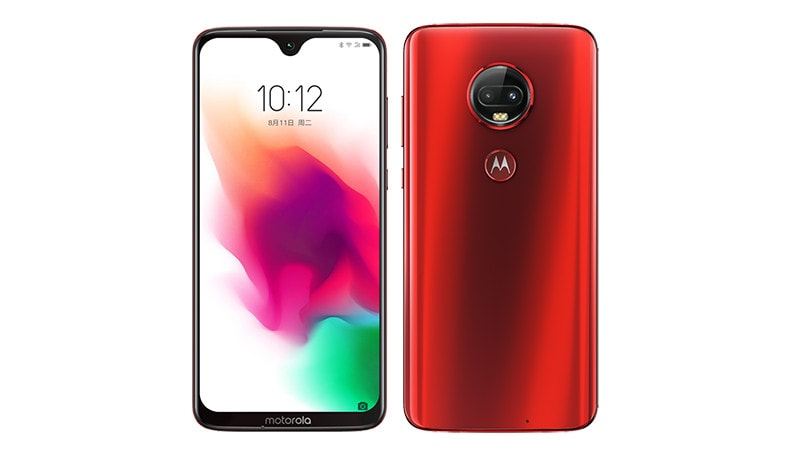 Moto G7 Plus Viva Red color variant launched in China: Price and specifications