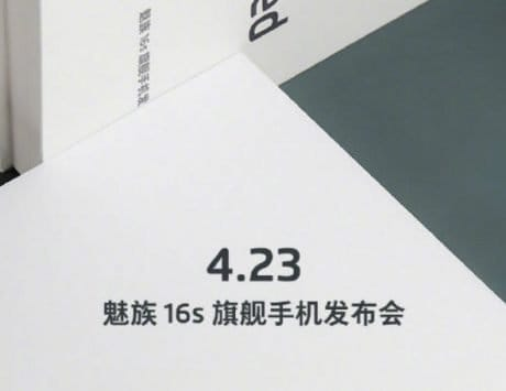 Meizu 16s launch confirmed for April 23