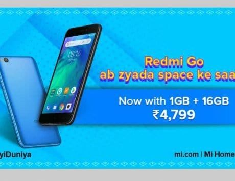 Xiaomi Redmi Go 16GB storage variant launched