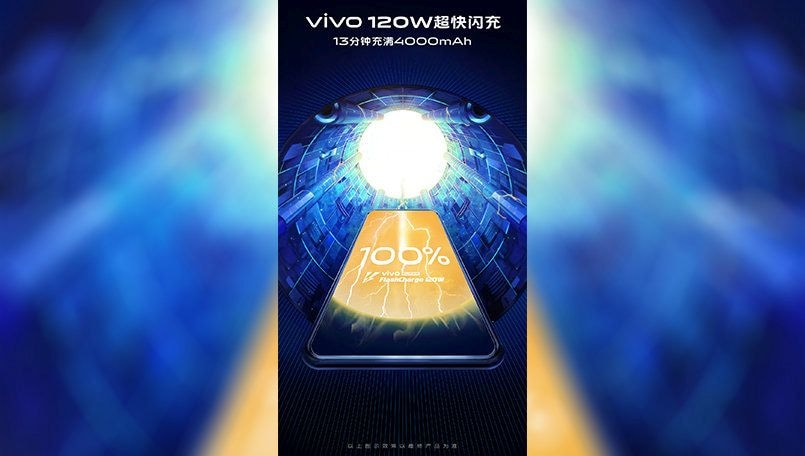 Vivo Super FlashCharge 120W is coming soon; can fully charge a 4,000mAh battery in 13 minutes