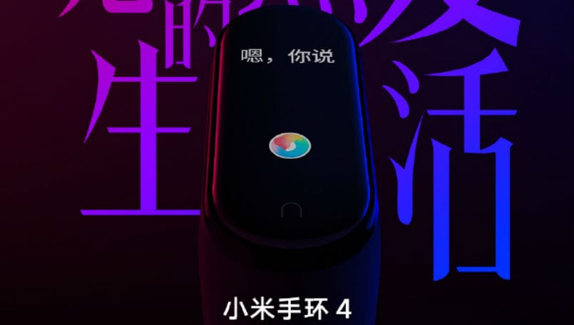 Xiaomi Mi Band 4 with color display, Bluetooth 5.0 to launch on June 11