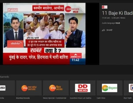 Airtel TV web version debuts with over 100 live TV channels