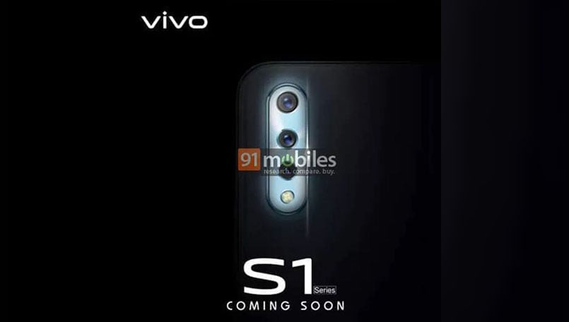 Vivo S1 with triple rear camera and 32-megapixel front camera expected to launch soon in India