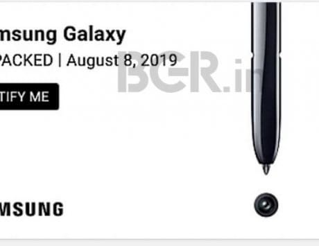 Samsung Galaxy Note 10 Flipkart teaser out