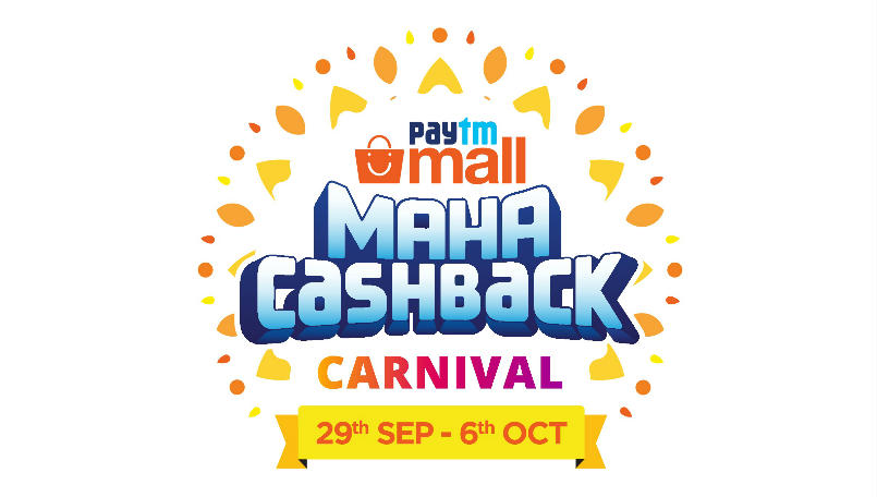 Paytm Mall 'Maha Cashback Carnival' sale begins from September 29: All you need to know
