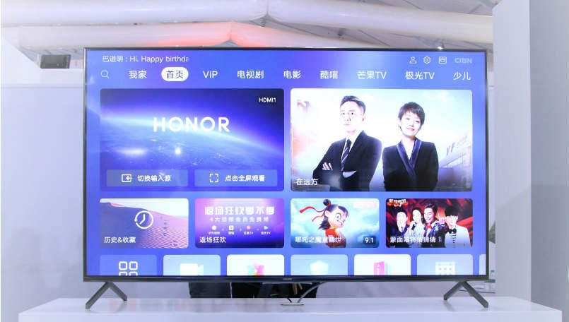 Honor Vision smart TV with 55-inch 4K display unveiled at IMC