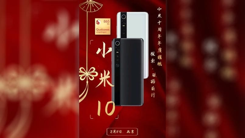 Xiaomi Mi 10 design leaked along with February 11 launch date