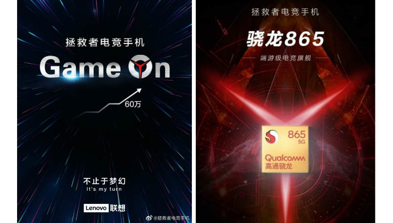 Lenovo to launch a gaming phone with Snapdragon 865 SoC