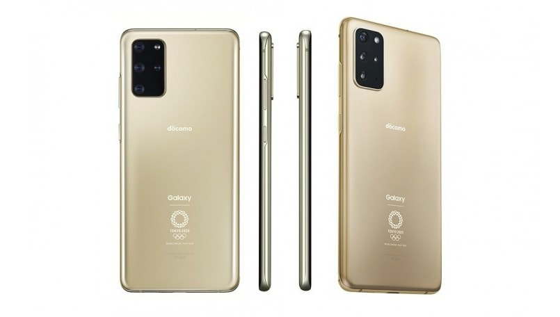 Samsung Galaxy S20+ Olympic Edition launched: All you need to know
