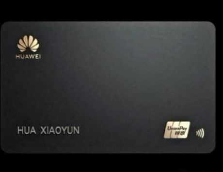 Huawei Card announced in China