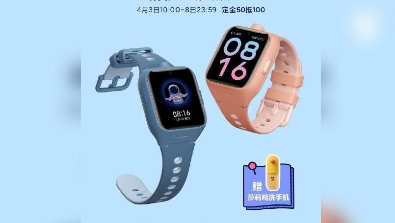 Xiaomi Mi Bunny Watch 4 with 5G, dual cameras launched: Check price, features