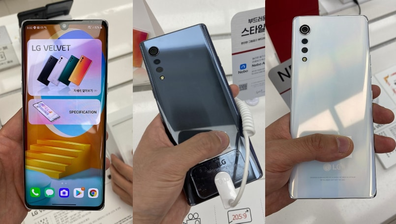 LG Velvet live images and hands-on video leaked from Korean store; check details