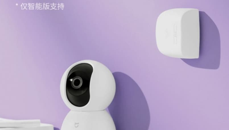 Xiaomi crowdfunds a new alarm system for doors and windows; check details