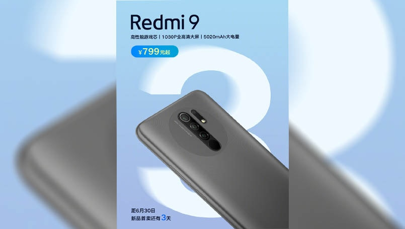 Xiaomi Redmi 9 will be available from June 30 with 5,020mAh battery, quad-camera, and more