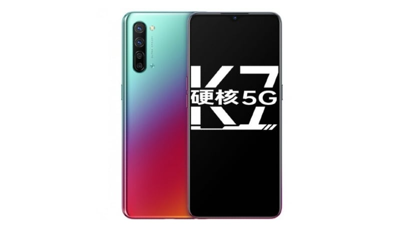Oppo K7 5G launched with a Snapdragon 765G SoC: Check price, specifications