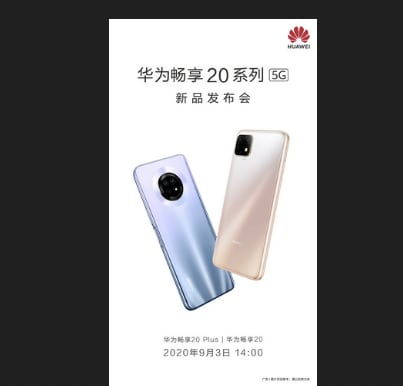 Huawei Enjoy 20 Plus, Huawei Enjoy 20