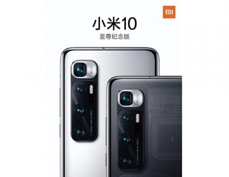 Mi 10 Ultra likely to pack an under screen camera