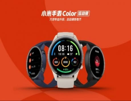 Xiaomi launches Mi Watch Color Sports Edition in China