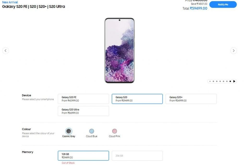 Galaxy S20 out of stock