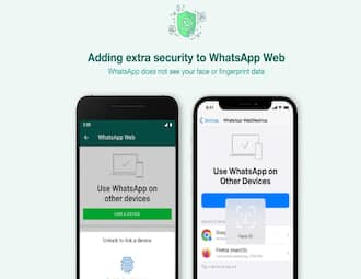 WhatsApp Web gets biometric authentication: Here's how to use
