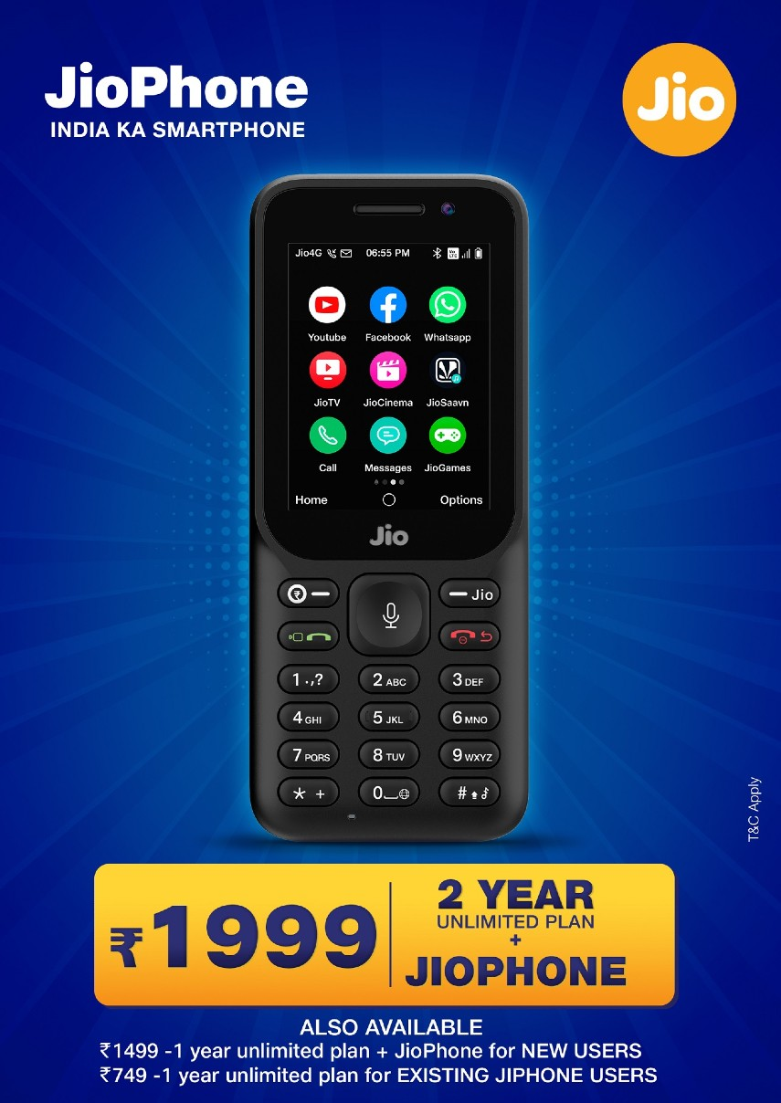 Jio 5g Phone Launch This Week Release Date Top Specs Expected Price In India More