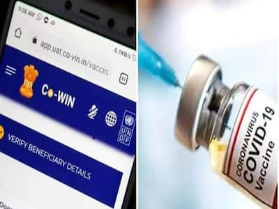 CoWIN portal gets new four-digit security code: What is it, here's how it works