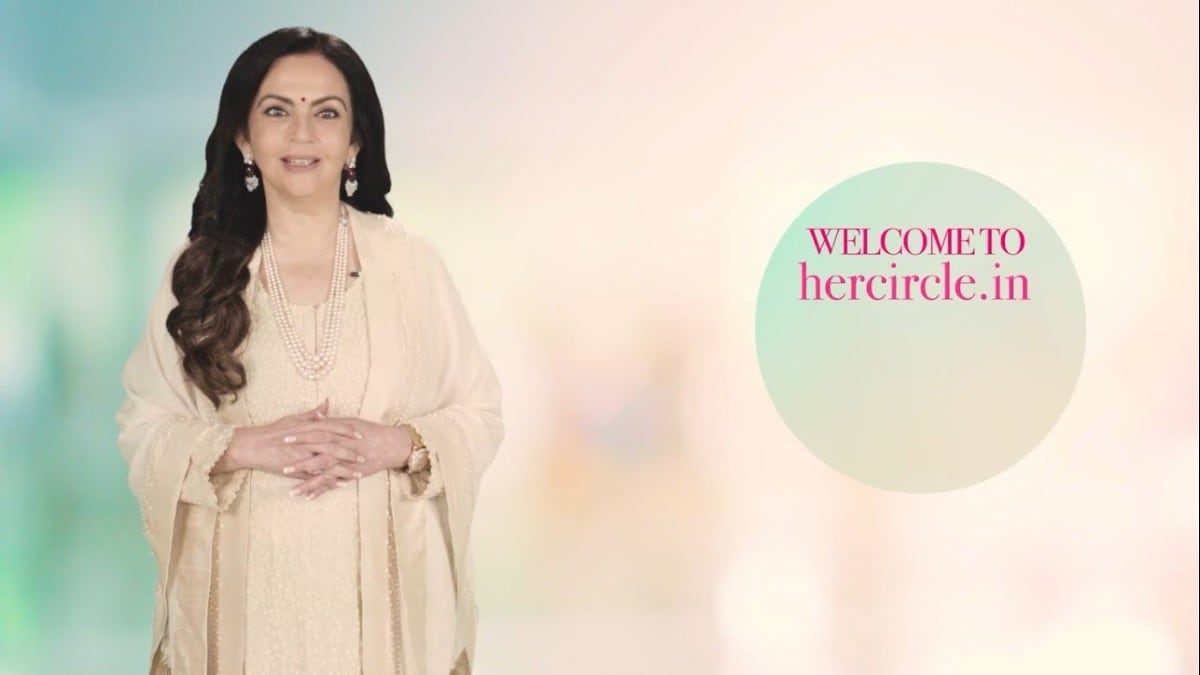 Her Circle content and social media platform launched on the occasion of International Women's Day