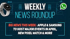 Top technology news of the week