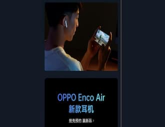 Oppo Enco Air launched: Price and specifications