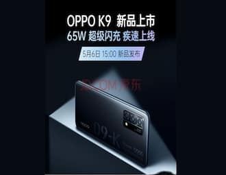 Oppo K9 5G specs leaked ahead of May 6 launch