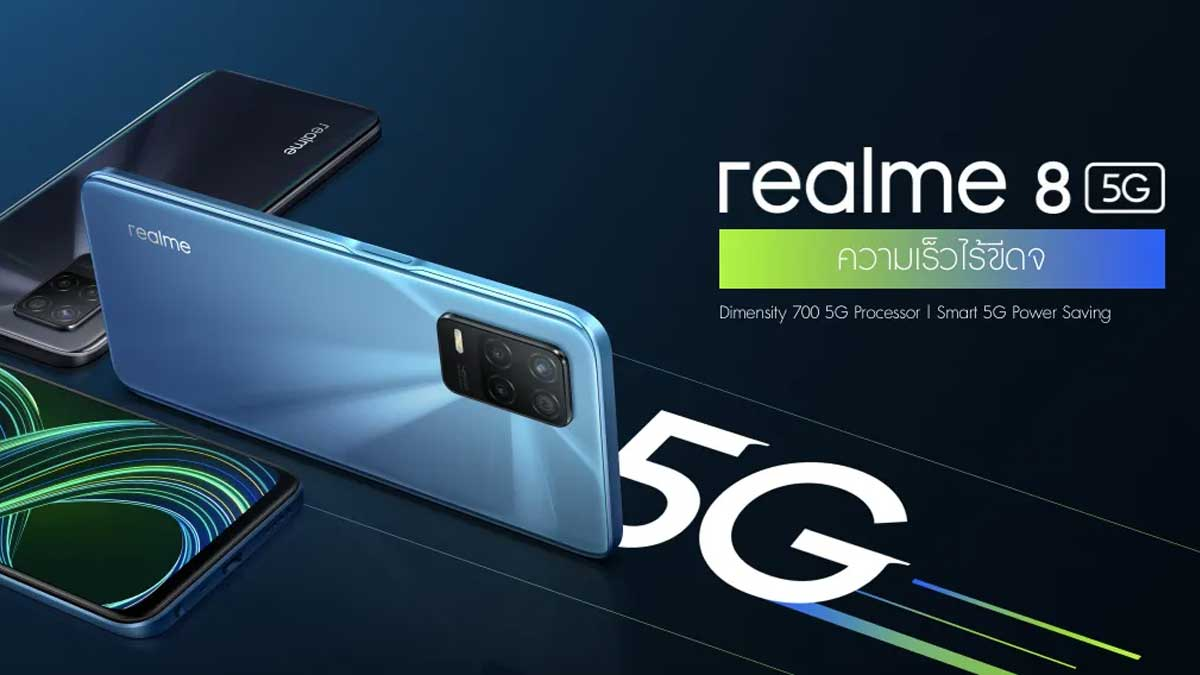 Realme 8 5G vs Samsung Galaxy F12 - Check Out Latest Comparison of Price in India, Full Specifications, Camera Features, Processor, and Battery Performance