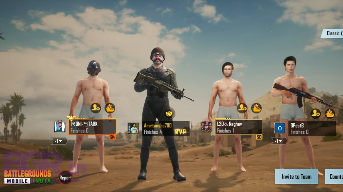 How to changeBattlegrounds Mobile India user ID name: Step-by-step guide