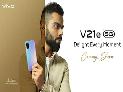 Vivo V21e 5G launch on June 24; company accidentally reveals in a tweet
