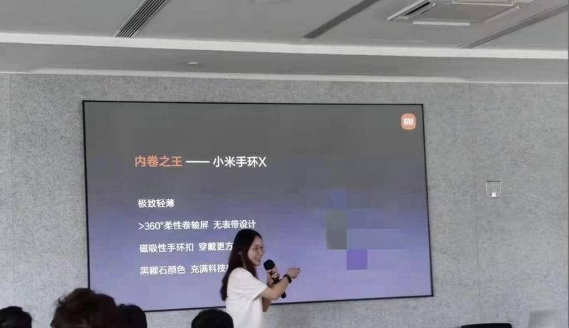 Mi Band X strapless smart band with 360-degree flexible display under works?