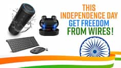 Get Freedom From Wires!