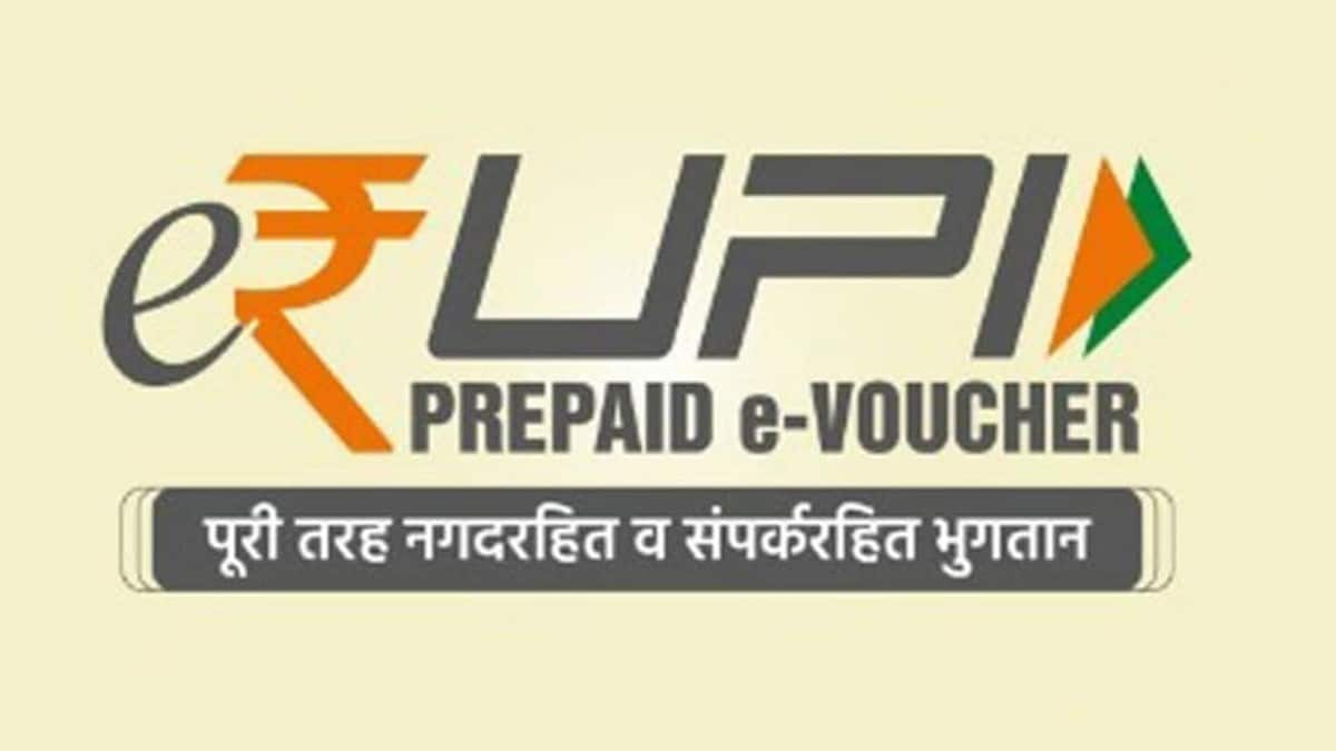 PM Modi launches e-RUPI digital payment solution: What is it? Is it like Bitcoin? and more questions answered