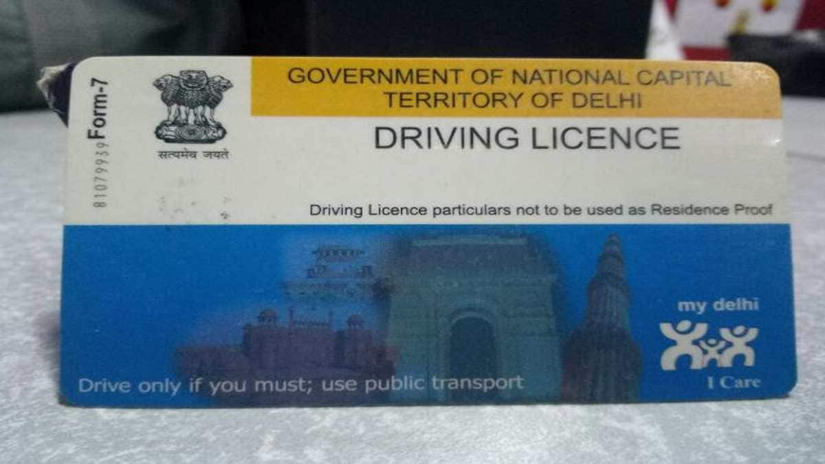 How to apply for driving license online in Delhi: Check eligibility, status, criteria, and more