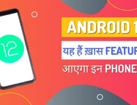 Android 12 brings new design and privacy features for Pixel and other phones
