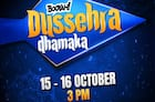 Free Fire  Dussehra Dhamaka tournament: Win emotes, gun crates, weapons, Diamond Royale vouchers, more