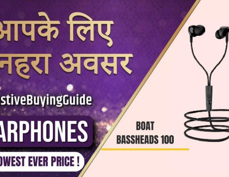 Boat Bassheads 100 wired earphones available for Rs 299