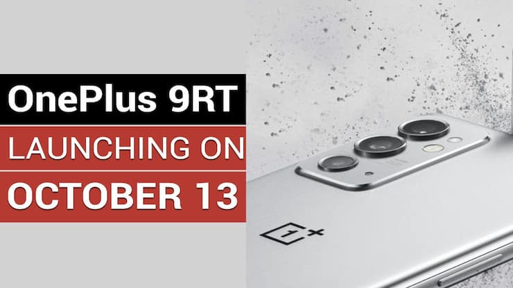OnePlus 9RT India launch date, expected specs