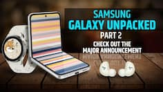 Samsung Galaxy Unpacked Event Part 2: All you need to know