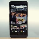 HTC One with stock Android rumored